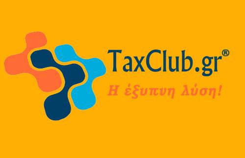 taxclub
