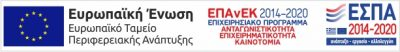 epanek_gr-400x52